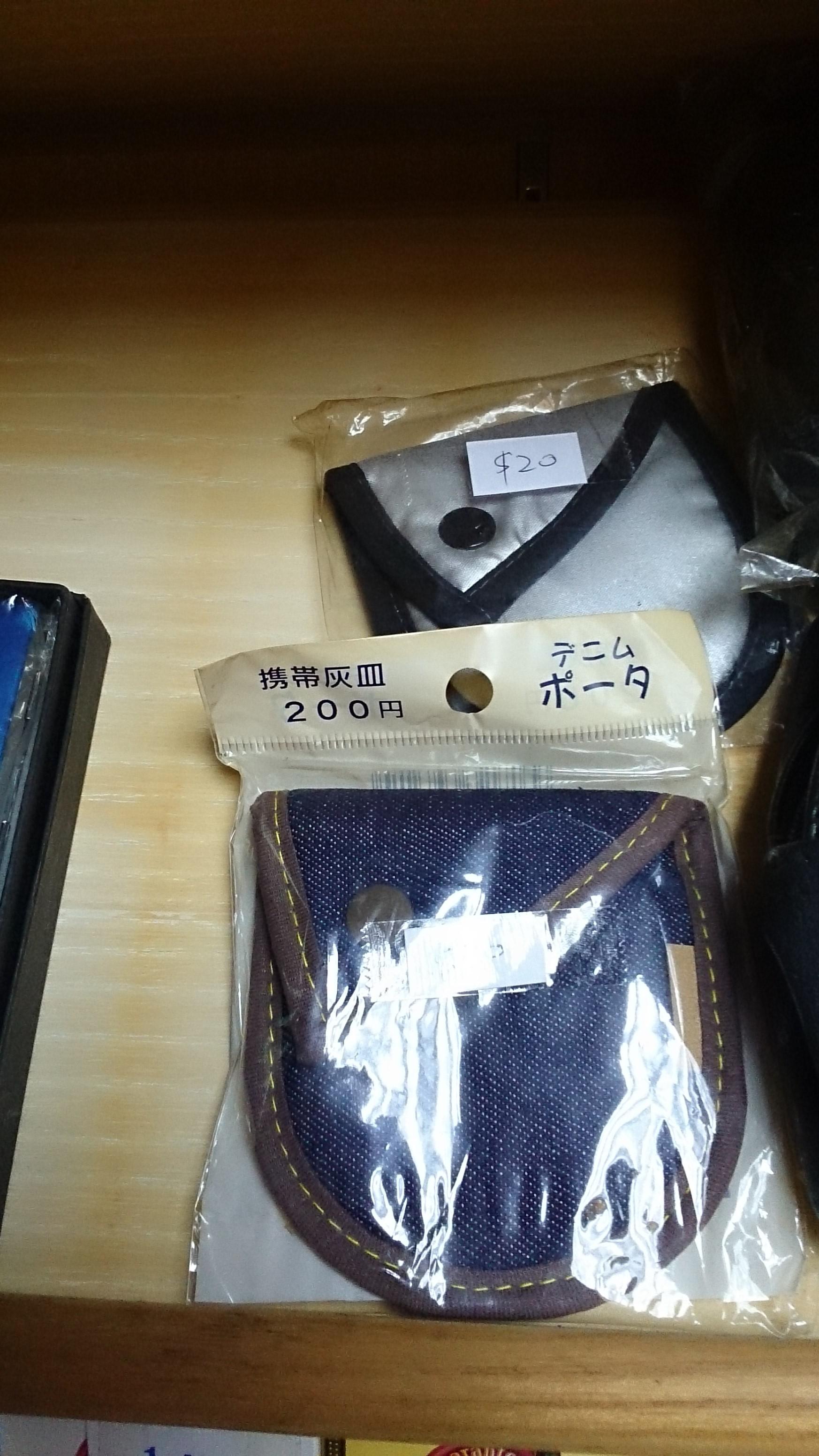 Portable soot bag , 攜帶式煙灰袋